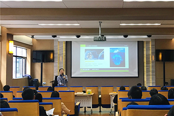 中国海诚企业培训《情绪管理》